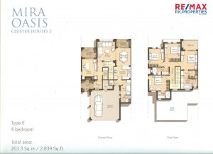 Mira Oasis Type-E - 4 BR - Floor Plan